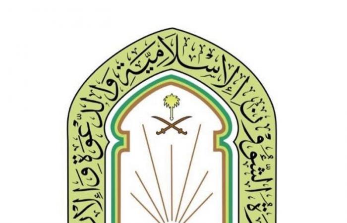 """""""الشؤون الإسلامية"""" تغلق 39 مسجدًا في 8 مناطق بعد ثبوت 39 إصابة بـ""""كورونا"""""""