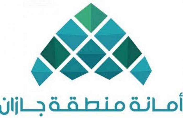 أمانةجازان تنفِّذ 300 جولة رقابية على أسواق النفع العامبمركز القفل