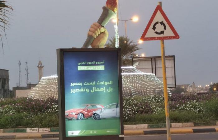 """بحملة عن السلامة ..""""مرور صامطة"""" يحتفل بأسبوع المرور العربي"""