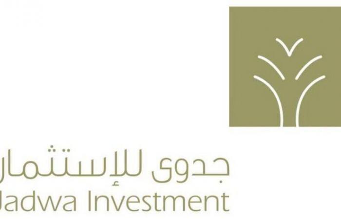 """تقرير """"جدوى"""": زيادة نسبة تملّك الأسر السعودية تُحدث تغيرًا هيكليًّا بقطاع الإسكان"""