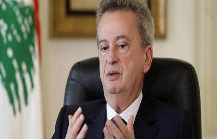 دعوى قضائية في فرنسا ضد حاكم مصرف لبنان المركزي