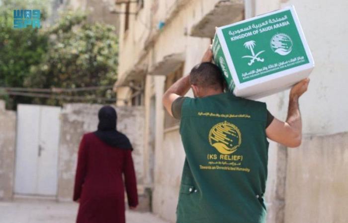 """""""إغاثي الملك"""" يختتم توزيع السلال الغذائية في فلسطين"""
