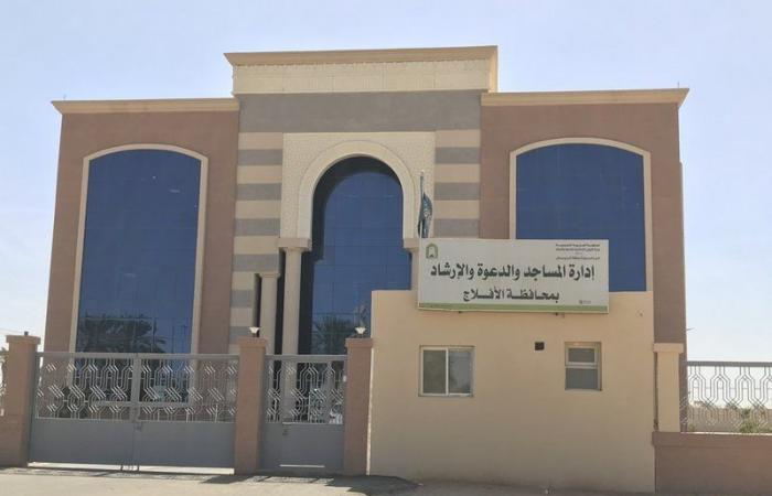 الأفلاج.. تحديد 10 مصليات و24 مسجدًا لصلاة عيد الفطر السعيد