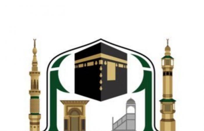 رئاسة الحرمين تؤكد جاهزية الخدمات لاستقبال المعتمرين والزوار ليلة 27 رمضان