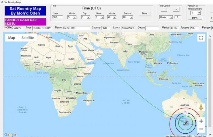 """مركز الفلك الدولي: سقوط حُطام """"الصاروخ الصيني"""" في الساعة 02:04"""