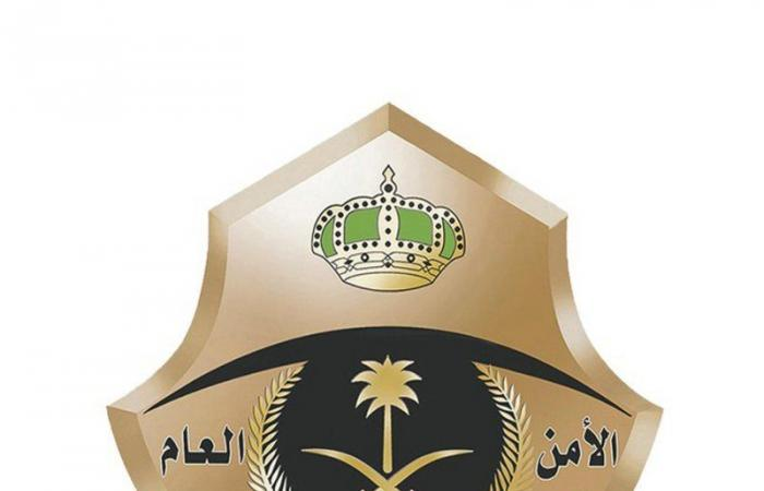 """""""شرطة الرياض"""": القبض على 5 أشخاص تسببوا في تصادم مركبتين لخلاف بينهم"""