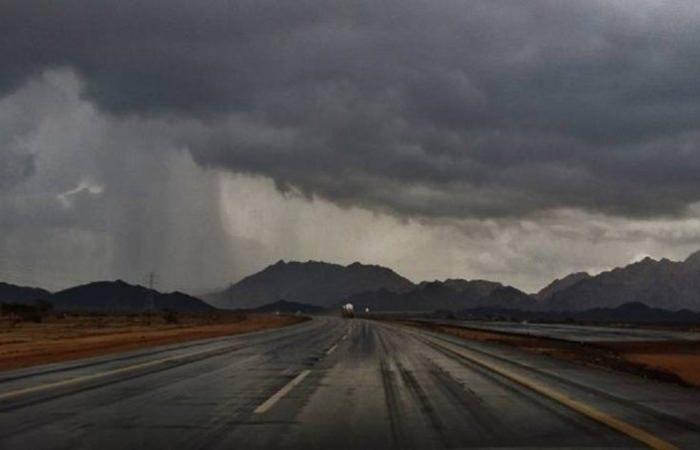 """""""الأرصاد"""": أمطار رعدية على منطقة نجران"""