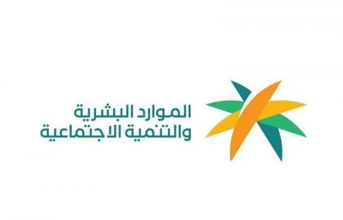 وزارة الموارد تبدأ إيداع معاشات الضمان لشهر شوال