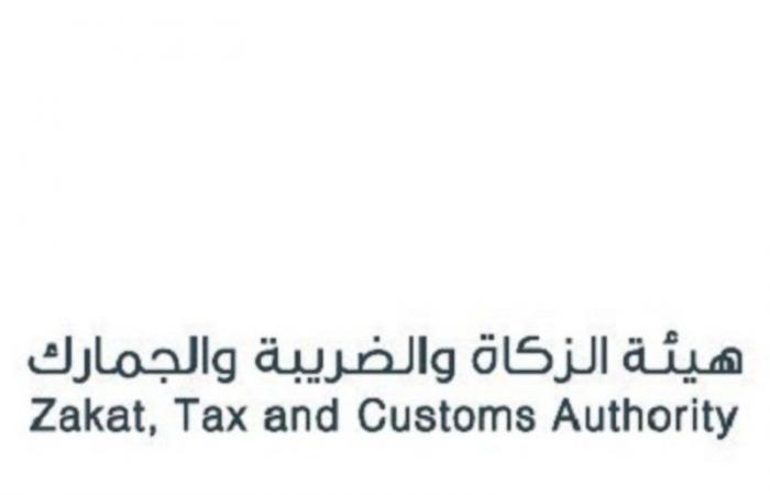 """""""الجمارك السعودية"""" تكشف """"الرسوم الضريبية"""" والمسموح والممنوع على القادمين للمملكة"""