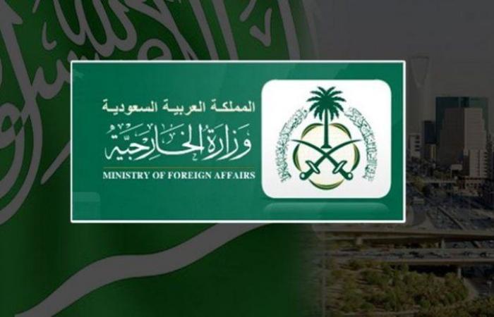 المملكة تُدين بأشد العبارات الاعتداءات السافرة التي قامت بها قوات الاحتلال لحرمة الأقصى