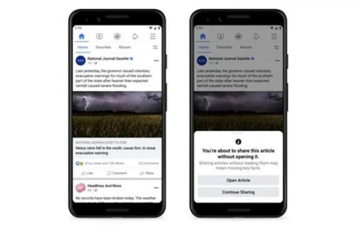 فيسبوك تختبر خاصية تخلص الناس من عادة سيئة
