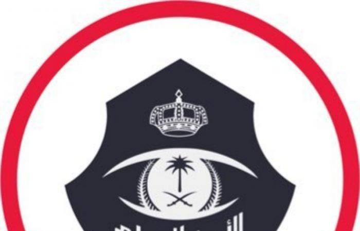 بالفيديو..الأمنالعاميستعرض عددًا من الجرائم والقبض على مرتكبيها