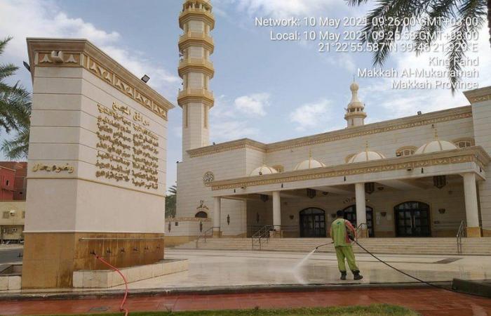 تهيئة أكثر من 500 موقع لإقامة صلاة العيد بمكة المكرمة