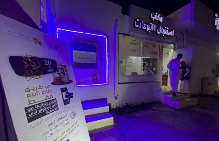 """""""خيرية نجران"""" توزع زكاة الفطر على مستحقي المنطقة"""