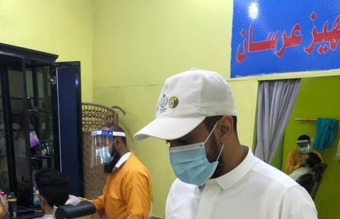 بهذه الإجراءات.. بلدية بارق تكثف جهودها استعداداً للعيد