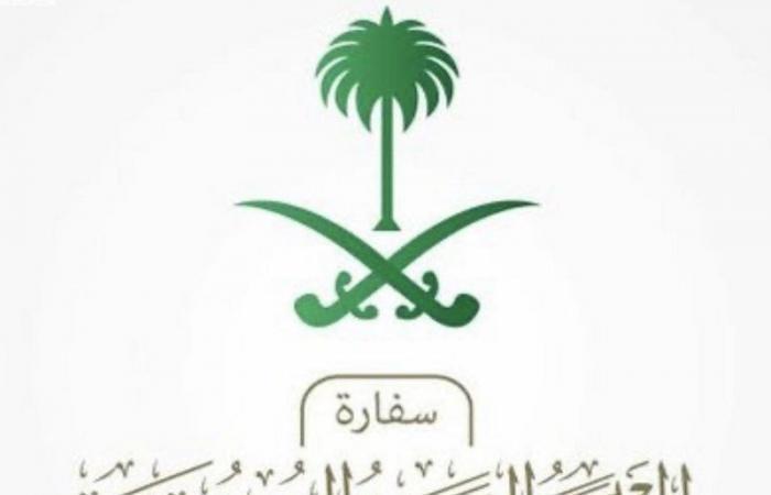 السفارة السعودية في القاهرة توضح آلية سفر السعوديين لمصر
