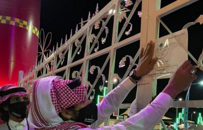الطائف.. إغلاق منتزه الردف احترازيًّا بعد زيادة أعداد الزوار والمتنزهين