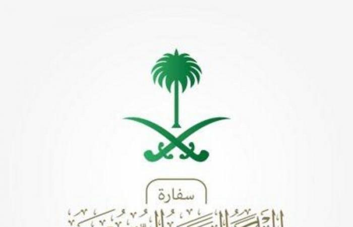 سفارة المملكة بنيقوسيا: لا شروط للسفر من السعودية إلى قبرص