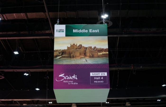 """""""هيئة تطوير بوابة الدرعية"""" تبدأ مشاركتها في معرض سوق السفر العربي الـ 28 بدبي"""