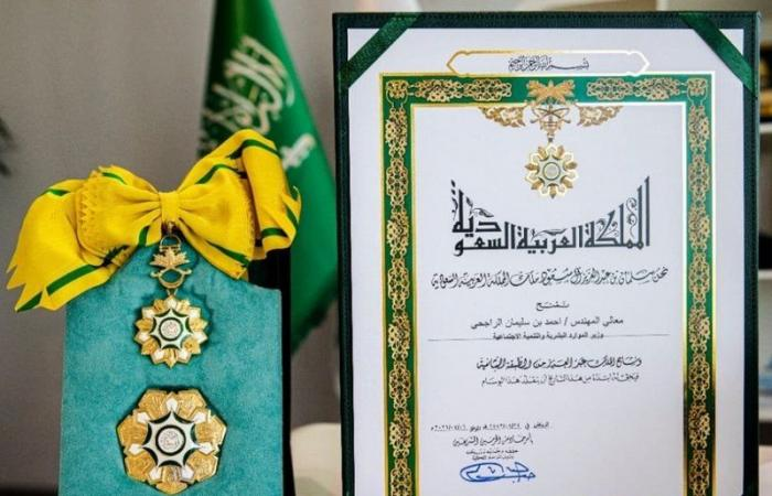 """""""الراجحي"""" يرفع شكره للقيادة على منحه وشاح الملك عبدالعزيز من الطبقة الثانية"""