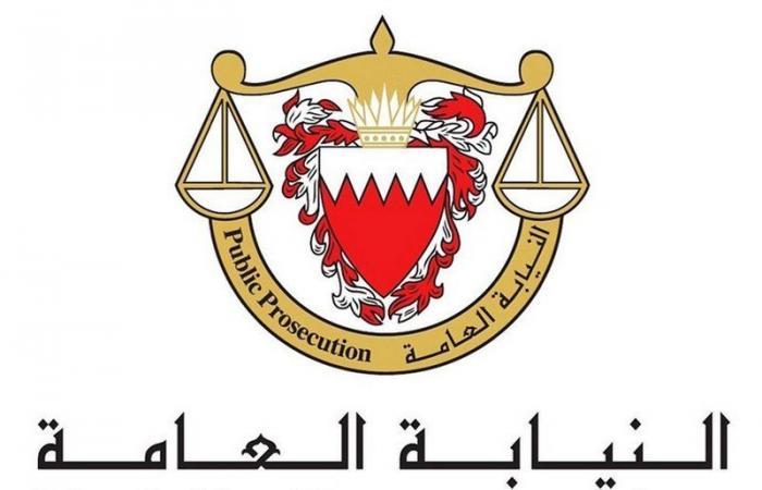 البحرين تكشف تفاصيل جرائم غسيل أموال واسعة ارتكبتها بنوك إيرانية