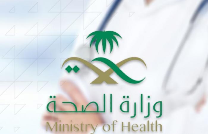 """""""الصحة"""": تسجيل 1047 حالة إصابة بكورونا.. وتعافي 847 خلال الـ24 ساعة الماضية"""
