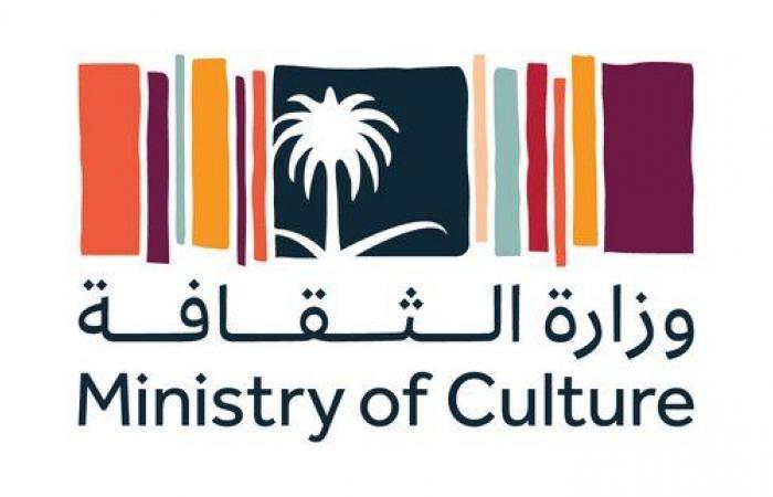 """""""الثقافة"""" تستعد لإطلاق منصة الجولة الافتراضية للمتحف الوطني بمحاكاة رقمية دقيقة"""