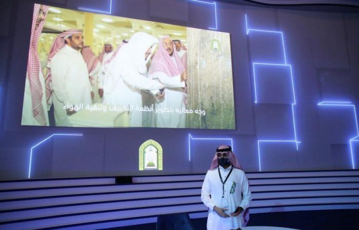 """شاهد.. """"جناح الإسلامية"""" بقبة جدة يستقبل زواره بمعرض مكة للمشروعات الرقمية"""