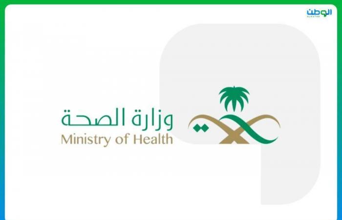 التحقيق في حريق مستشفى الملك سعود بعنيزة