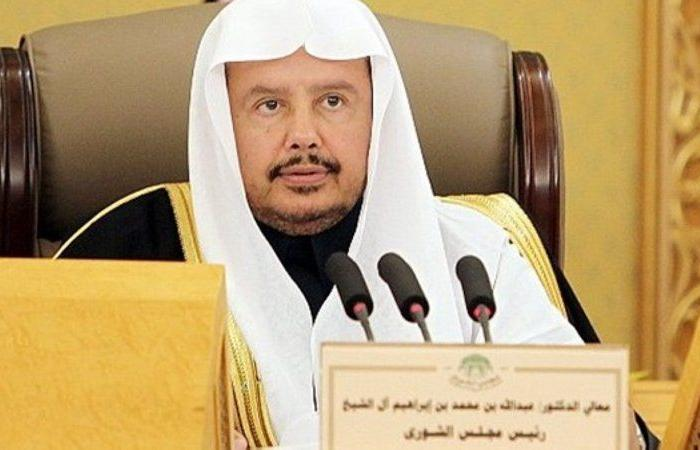 رئيس الشورى: المملكة استصحبت في قرار تنظيم حج هذا العام دفع الضرر وحماية النفس البشرية