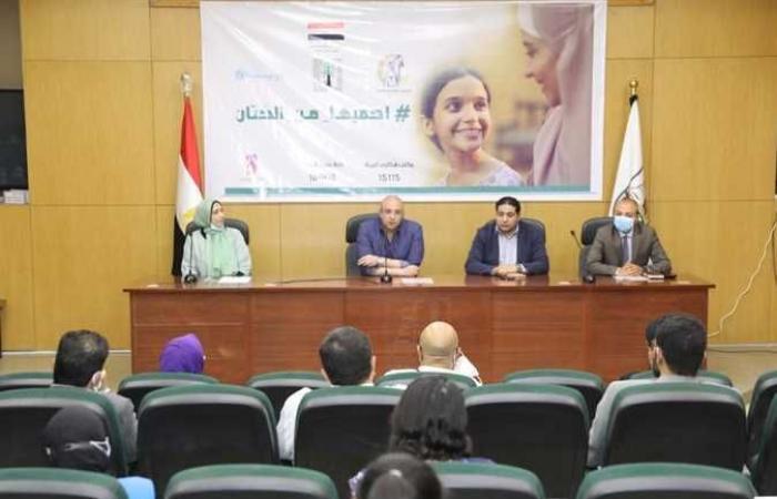 محافظ بني سويف يطالب بخطة عمل متكاملة وجدول زمني لمناهضة ختان الإناث