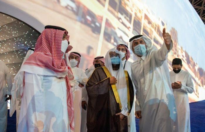 """""""السديس"""": معرض مشروعات مكة الرقمي تاريخي ريادي حضاري استثنائي فريد"""