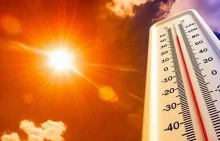 حالة الطقس ودرجات الحرارة المتوقعة من الثلاثاء إلى الأحد 20 يونيو