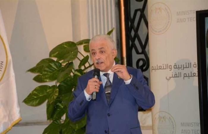 750 ألف طالب وطالبة يبدأون امتحانات الدبلومات الفنية غدًا