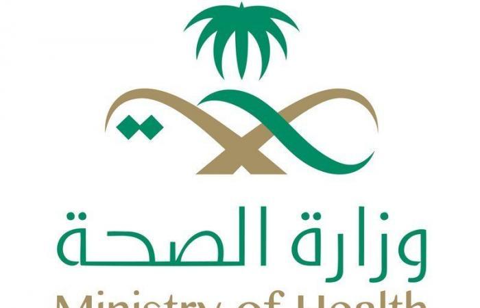 """""""الصحة"""": ارتفاع ملحوظ في الحالات النشطة وتُعلن تسجيل 1236 حالة مؤكّدة وتعافي 1050 حالة"""