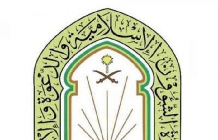 """""""الشؤون الإسلامية"""" تُعيد افتتاح 8 مساجد في 6 مناطق"""