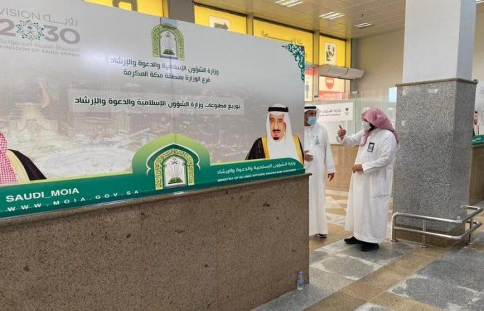 """""""العنزي"""" يتفقد مقرات استقبال الحجاج بمطار الملك عبدالعزيز الدولي بجدة"""