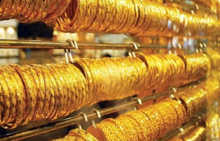 عاود الانخفاض من جديد.. سعر الذهب في السعودية صباح الجمعة 18 يونيو 2021