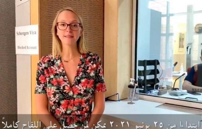 """بالفيديو """"انكا"""" تعلن من السفارة الألمانية.. مرحبًا بالسعوديين من هذا التاريخ"""