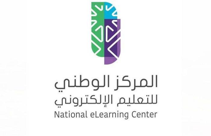 """""""الإيسيسكو"""" و""""السعودي للتعليم الإلكتروني"""" يتفقان على شراكة للارتقاء بالمنظومة التعليمية"""