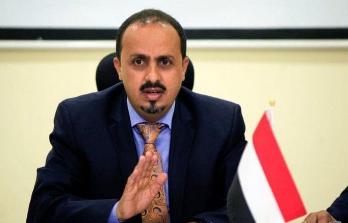 """""""الإرياني"""": استمرار الانقسامات بين اليمنيين خيانة لشعب ينتظر الخلاص من الانقلاب"""