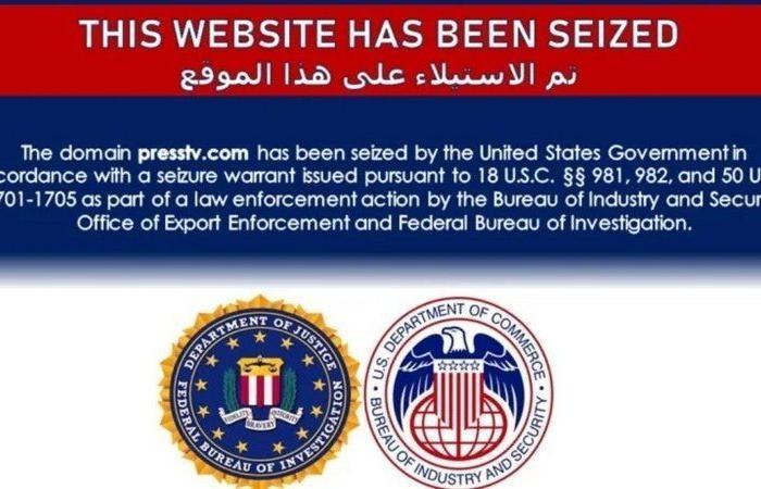 من بينها العالم والمسيرة.. أمريكا تغلق مواقع إنترنت إيرانية وحوثية