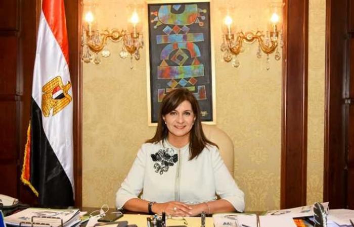 وزيرة الهجرة: إطلاق فيديوهات للرد على استفسارات المصريين بالخارج حولاستخراج الأوراق الثبوتية
