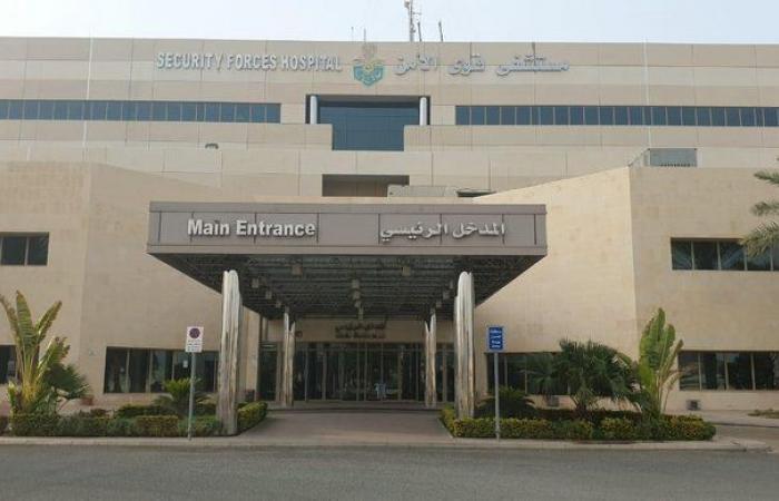 مستشفى قوى الأمن بمكة المكرمة يحصل على الاعتماد المؤسسي الكامل للتدريب