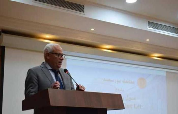 محافظ بورسعيد يعلن إنشاء أحدث مول لتجارة الملابس المستعملة