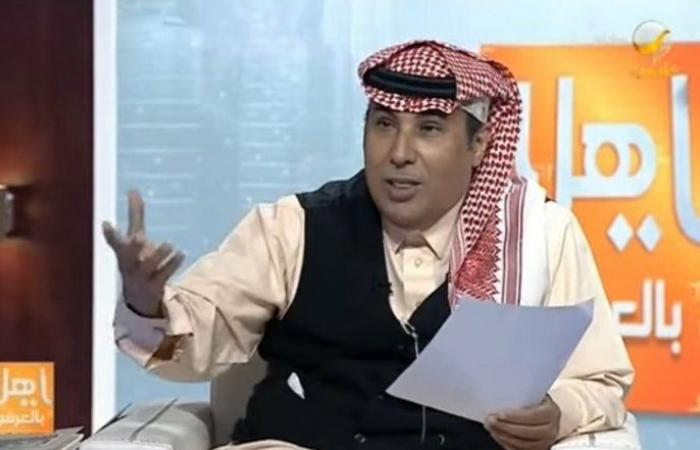 بالفيديو.. العرفج: مَنْ أراد رفع محتوى في وسائل التواصل فعليه تحري الدقة والسلامة القانونية