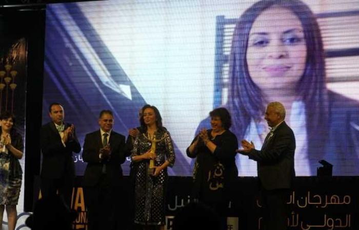 ميرفت التلاوي عن سيدات أسوان: نماذج مشرفة وقادرة علي إحداث فارق في مجتمعها