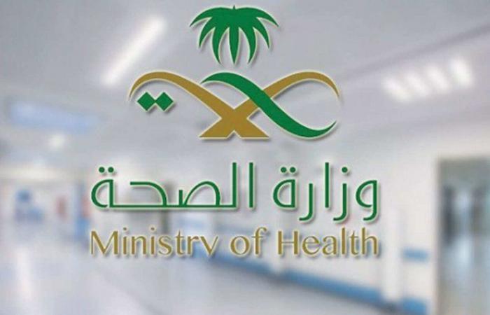 الصحة : 99% من المنومين المصابين بكورونا في العناية الحرجة بمستشفيات المملكة لم يتلقوا اللقاح، وتُعلن تسجيل (1338) حالة وتعافي (1208) حالات