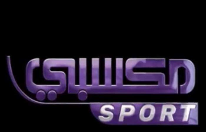 تردد قناة مكسبي سبورت الرياضية المفتوحة Maksby Sport والعامة