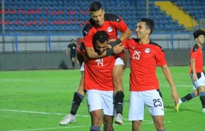 منتخب مصر الاولمبي بث مباشر الآن ضد اسبانيا في اولمبياد طوكيو 2021